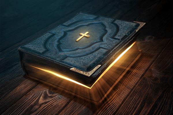 SENOVINĖ BIBLIJA